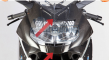 BMW K1300S Carbon front fairing covers on the light