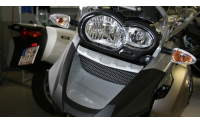 BMW R1200GS & R1200GS Adventure 2008-2012 Oil cooler protection
