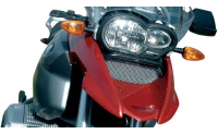 BMW R1200GS & R1200GS Adventure 2004-2007 Oil cooler protection