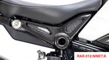 BMW R nine T Carbon Rear Frame Cover