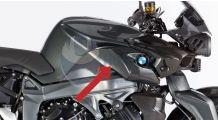 BMW K1300R Carbon Fuel Tank Cover