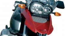 BMW R1200GS, R1200GS Adventure & HP2 Oil cooler protection