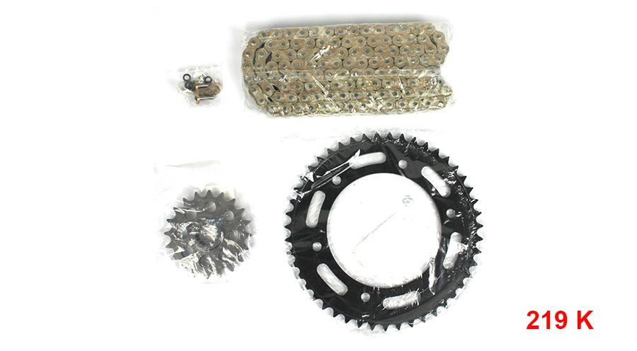 BMW F800R Chain Kits