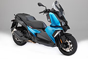 The new BMW C400X