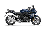 The new BMW R1250RS