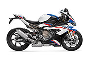 The new BMW S1000RR